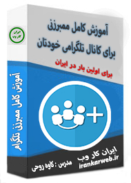 irankarweb.ir2