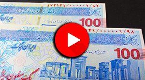ویدیو انگیزشی ایران کار وب